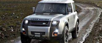 Land Rover Defender 2 2019